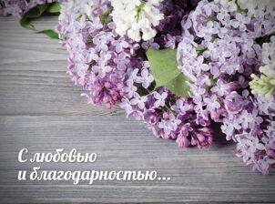 oblozhka_2_1.jpg